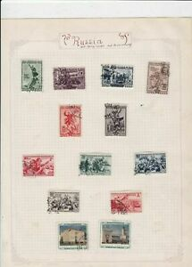 Russia Stamps Ref 14947