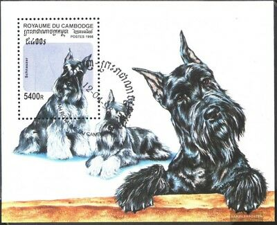 Cancelled 1998 Breeds Products Are Sold Without Limitations complete.issue. Fine Used Cambodia Block238