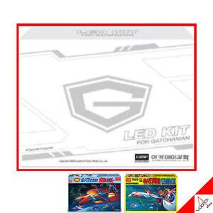 Academy DEL Kit module pour Gatchaman 2021 Phoenix #15792 godphenix #15776