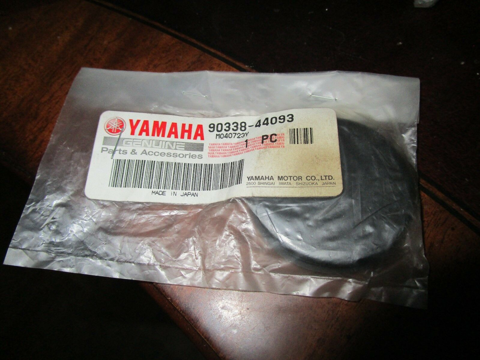 YAMAHA CHAINCASE PLUG Tri-Moto CLUTCH ADJUSTER PLUG SRX SX Phazer  90338-44093
