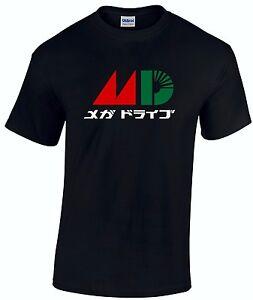 RETRO-MEGA-DRIVE-Japonais-Logo-hommage-Gaming-Retro-rouge-amp-vert-MD-Unisexe-T-Shirt