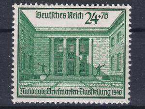1940 Briefmarkenausstellung Berlin Postfrisch ** MNH Michel Nr. 743 - Graz, Österreich - Kunden, die als Verbraucher anzusehen sind, können von einem Fernabsatzvertrag oder einem außerhalb von Geschäftsräumen geschlossenen Vertrag binnen 14 Tagen ohne Angabe von Gründen zurücktreten. Die Belehrung über die Vorausset - Graz, Österreich