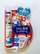 DHC Disney Alice in Wonderland Medicated Lip Balm 1.5 g from Japan