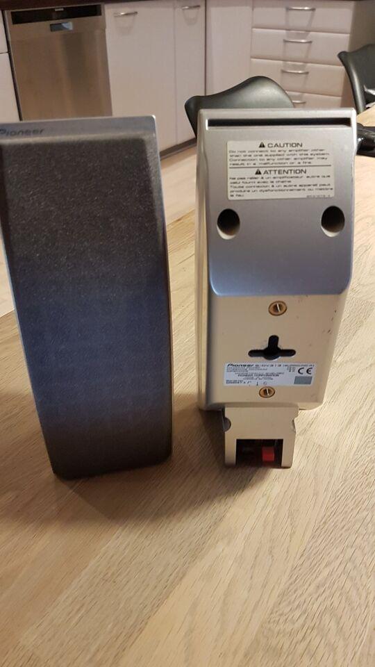 5.0 højttalersæt, Pioneer, DV313