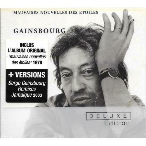 """Serge Gainsbourg  """" Mauvaises nouvelles des étoiles """""""