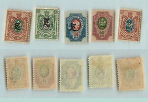 Armenia-1919-SC-97-102-mint-black-rtb2035