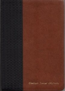 study index bible Holy thumb leather