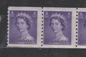 1953 #333 4¢ QUEEN ELIZABETH II KARSH PORTRAIT ISSUE COILS PAIR F-VFNH