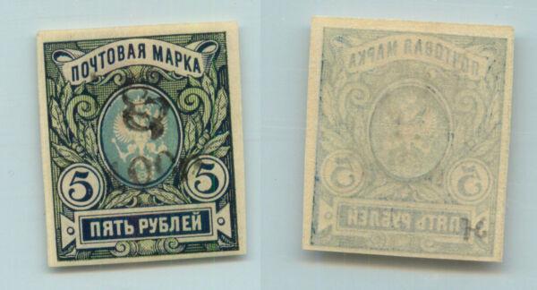 100% De Qualité Arménie 1920 Sc 160 Comme Neuf. Rtb1515 Riche Et Magnifique