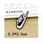 Patch-Toppa-Brand-Logo-Nike-Adidas-Sport-Jordan-Nba-Ricamata-Termoadesiva miniatuur 12