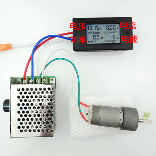 1PC DC Motor Speed Controller 12V 24V 36V 48V 20A Potentiometer Regulating 1200W