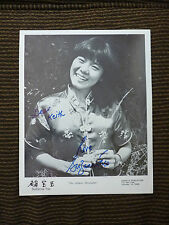 SuZanna Teo Chinese Firecracker Signed Autograph Promo Photo 8x10 personalized