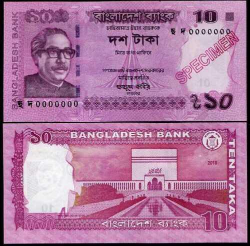 BANGLADESH 10 TAKA 2018 P NEW SPECIMEN UNC