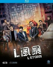 Detective Chinatown 2 2018 Hong Kong Region A Blu Ray English Subtitle For Sale Online Ebay