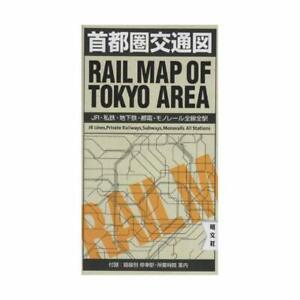Rail-Map-of-Tokyo-Area