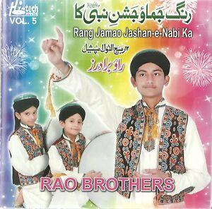 Rao-BROTHERS-vol-5-RANG-Jamao-Jashan-E-Nabi-KA-Tout-Nouveau-Naat-CD