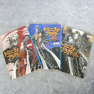JAPAN Trinity Blood Rage Against Moons Novel 1~6 Complete Set