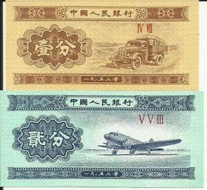 China-Peoplesbank-of-China-UNC-biljet-1-en-2-Fen-UNC