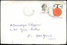 ITALIA 1987 Copertina commerciale per la Francia #c38412