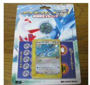 Pokemon Card Latias Theater only Japan F S