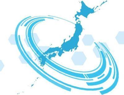 Global Cyber Store Japan