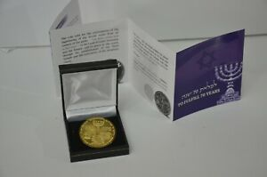 Temple-Coin-70-Years-Israel-Redemption-King-Cyrus-Donald-Trump-Jewish-Mount-NICE