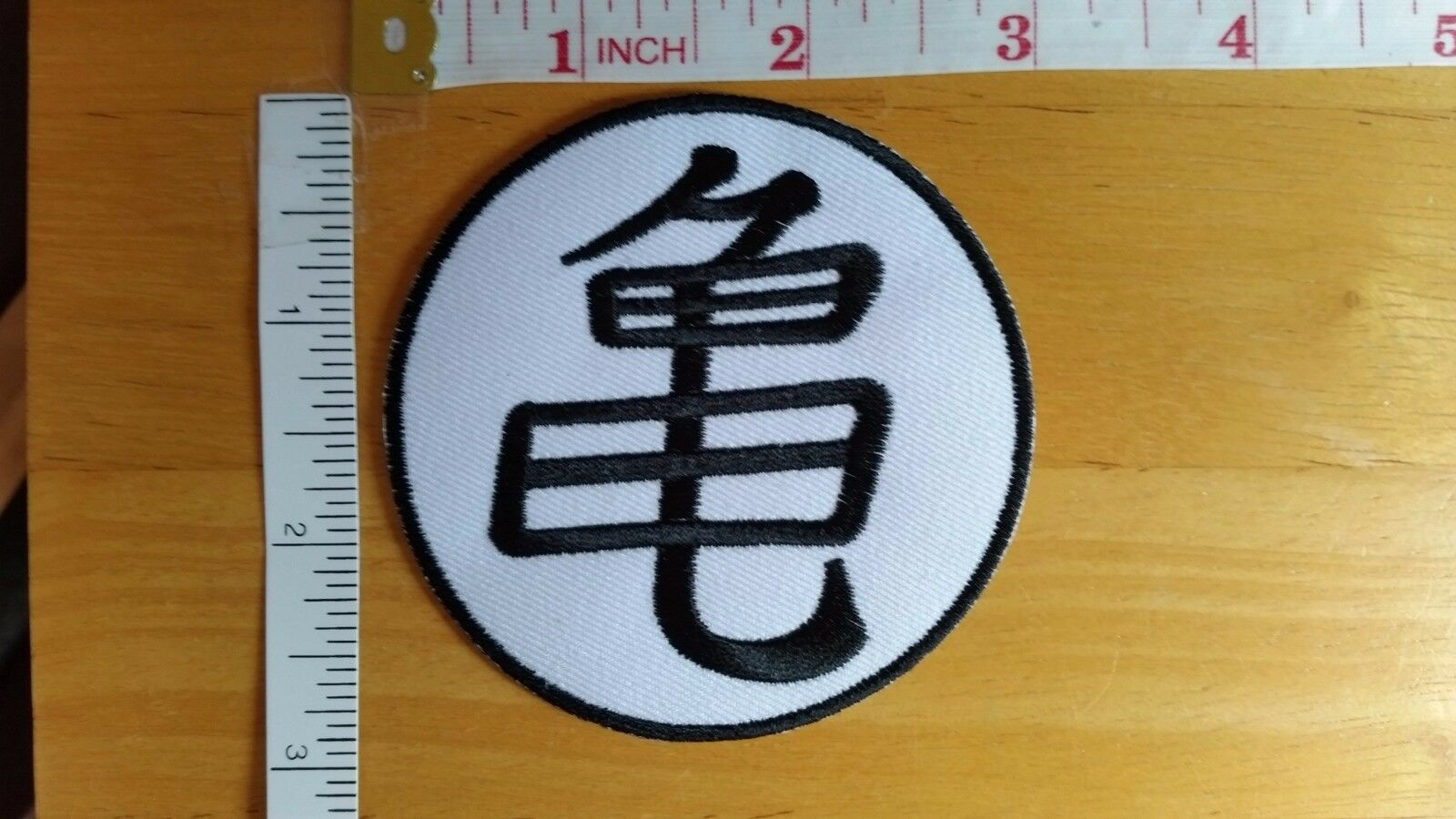 Dragon Ball Z Master Roshi Turtle Symbol Logo Embroidered Iron On
