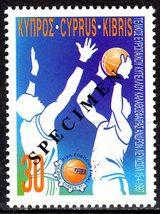 CYPRUS 1997 FINAL OF THE EUROPEAN BASKETBALL CUP - SPECIMEN MNH