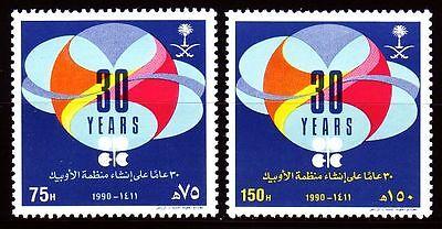 Sonstige Süß GehäRtet Saudi Arabia 1990 ** Mi.1054/55 Opec Oil Öl Petroleum Bestellungen Sind Willkommen. Asien