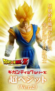 NEW Bandai Gigantic Series Dragon Ball Z Super Vegito Vegetto Ver.2 450mm Figure