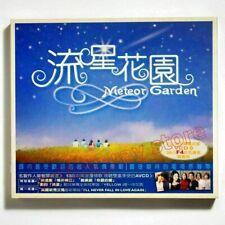 Meteor Garden Taiwan Cd 2 Photocard 2018 流星花園 F4 Soundtrack
