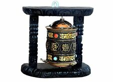 Tibetan Wood,Copper Wall Hanging Prayer Wheel, 8 Auspicious symbo by thamel Mart
