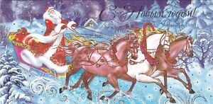 New-Year-Santa-Claus-rides-troika-horses-envelope-for-money-Russian-modern-card