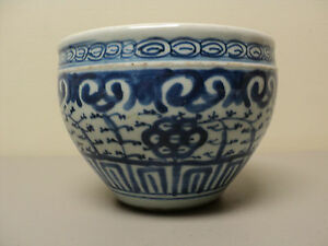 19th-C-CHINESE-EXPORT-BLUE-amp-WHITE-PORCELAIN-4-5-034-TALL-BOWL