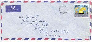 SS294 1979 *OMAN* Muscat Devon GB Cover {samwells-covers}PTS