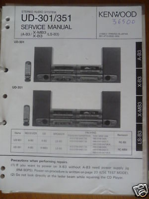 KENWOOD UD-300 STEREO AUDIO SYSTEM SERVICE MANUAL