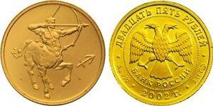 25 Rubles Russia 1/10 oz Gold 2002 Zodiac Sagittarius Archer Schütze 射手座 Unc