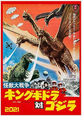 Godzilla Film 2021