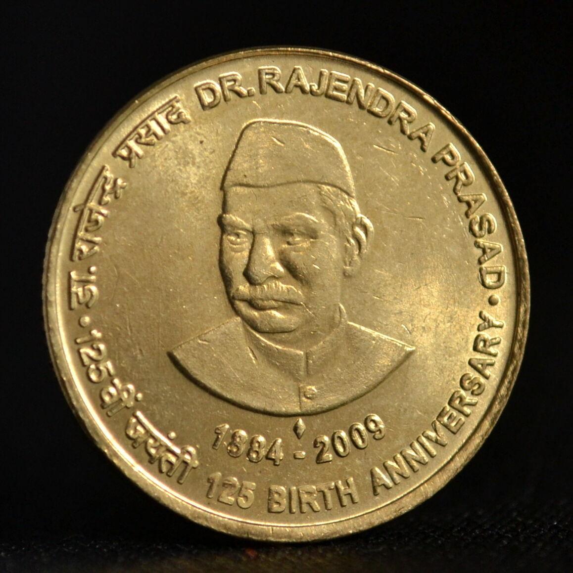 125th Birth Anniversary India-republic 5 Rupees Rajendra Prasad Dr 2009