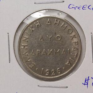 1926-2-Drachmai-Greece-KM-70-AU-UNC