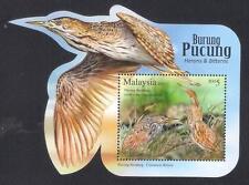 2015 MALAYSIA BIRDS - HERONS & BITTERNS (M/S) MNH