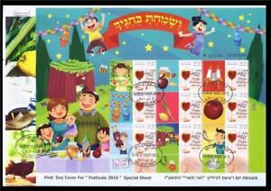 ISRAEL-FESTIVALS-STAMP-2016-TISHRI-HOLIDAYS-SHEET-ON-FDC-ROSH-HASHANAH-SUCCOTH