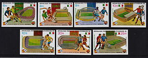 Guinea-1982-World-Cup-Football-U-M-SG-1068-74-IMPERF