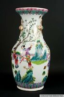 China 19./20. Jh. A Chinese Famille Rose Baluster Vase - Vaso Cinese Chinois