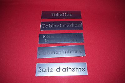 plaque gravée porte personnalisée 3 lignes  format 50 x 120 mm enjolivures