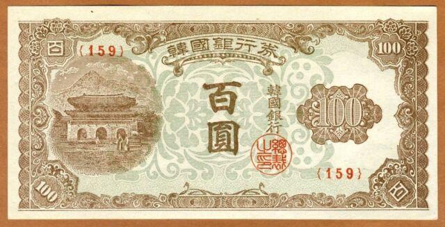 South Korea, 100 won, ND (1950), P-7, Ch. UNC