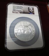 2015 China 5 oz Silver Panda (FUN SHOW) NGC First Reverse PF-70 w/ Box & COA