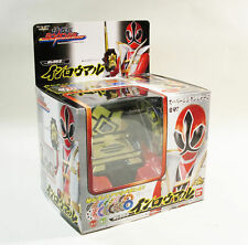Power Rangers Samurai Sentai Shinkenger DX Hiden Disk Analyzer Inroumaru Morpher