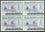 thumbnail 1 - MALAYSIA PENANG 1965 ORCHIDS 1c B/4 MNH