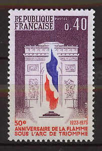 FRANCIA-FRANCE-1973-MNH-SC-1386-Flame-at-the-Arc-of-Triomphe